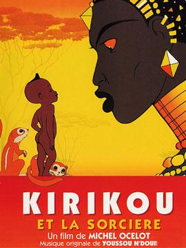 Kirikou & The Sorceress