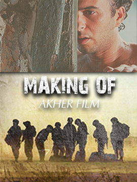 Making Of Akher Film