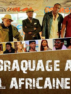 Braquage A L'Africaine